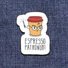 Эспрессо Патронум